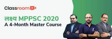 लक्ष्य MPPSC 2020: A 4-Month Master Course
