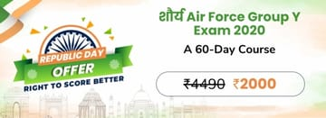 शौर्य Air Force Group Y Exam 2020: A 60-Day Course