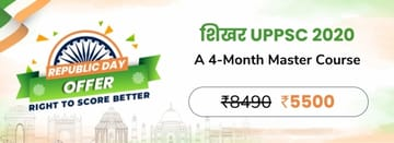 शिखर UPPSC 2020: A 4-Month Master Course