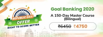 Goal Banking 2020: A 150-Day Master Course (Bilingual)