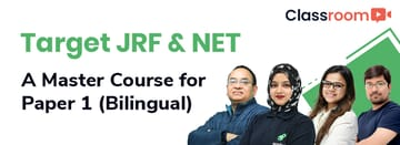 Target JRF & NET: A Master Course for Paper 1 (Bilingual)