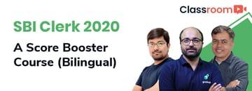 SBI Clerk 2020: A Score Booster Course (Bilingual)