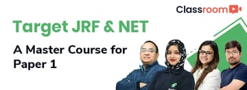 Target JRF & NET: A Master Course for Paper 1