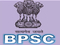 BPSC CDPO